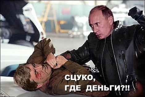 Путин и Ющенко, расчеты за газ.