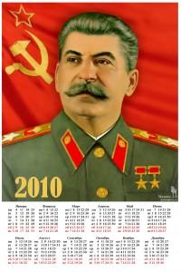 Календарь со Сталиным на 2010г
